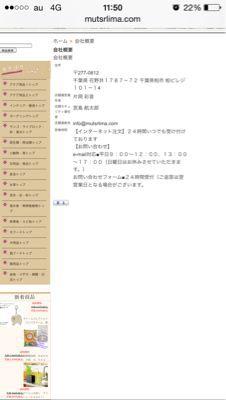 b0246691_123222.jpg