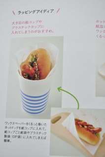 息子のスイミング弁当と新刊のレシピの活用法_b0171098_920127.jpg