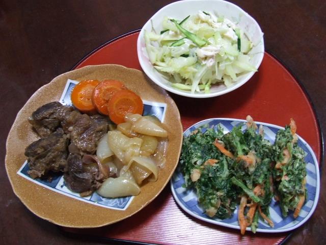 牛すね肉の煮込み_f0019498_1855671.jpg