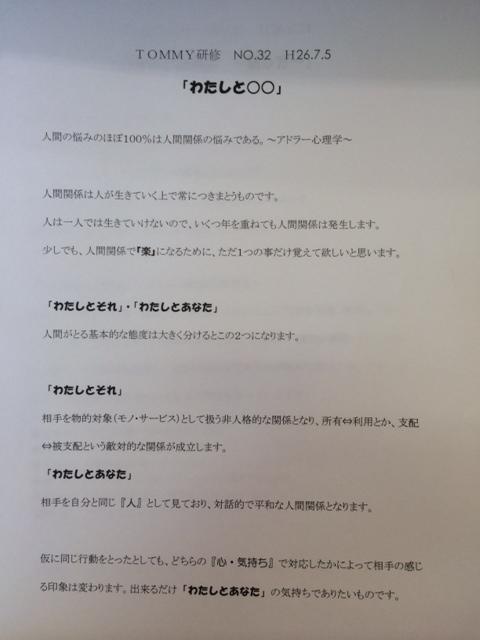 7/5(土) マサブロ!!ランクル、ハマー、アルファード_b0127002_1720043.jpg