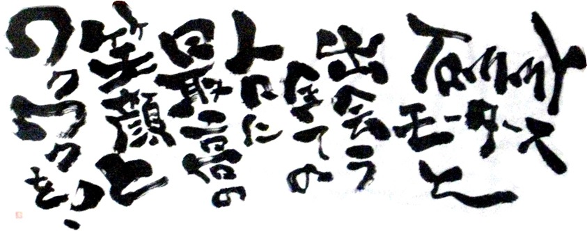 7/5(土) マサブロ!!ランクル、ハマー、アルファード_b0127002_17222973.jpg