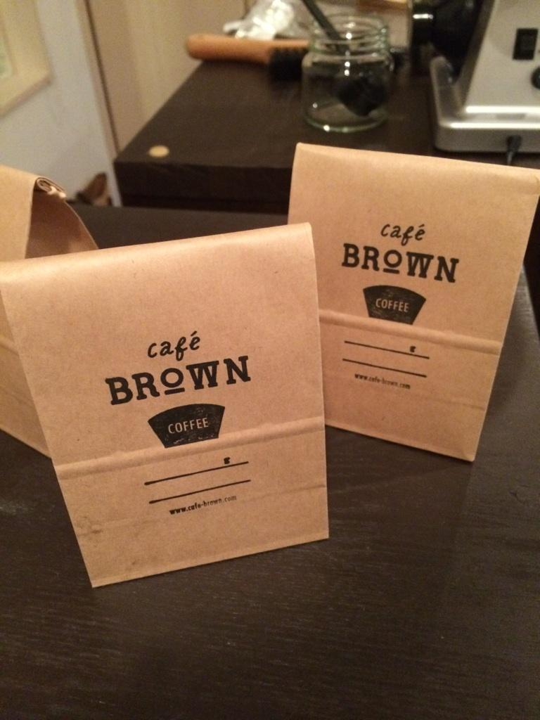 cafe BROWN_e0228408_1812107.jpg