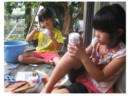 船作り・幼児クラス 比良_f0211514_074341.jpg