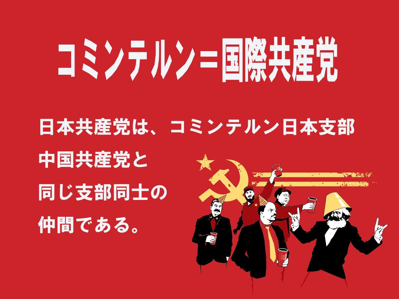 徴兵されるのは、大便民国籍の朝鮮糞食いコリアンミニチンコだけ_b0331137_12030774.jpg