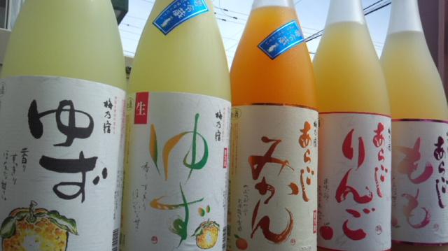 【ゆず酒】 梅乃宿 クールゆず 限定「生」ver 夏季限定_e0173738_13452015.jpg