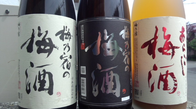 【ゆず酒】 梅乃宿 クールゆず 限定「生」ver 夏季限定_e0173738_13453153.jpg