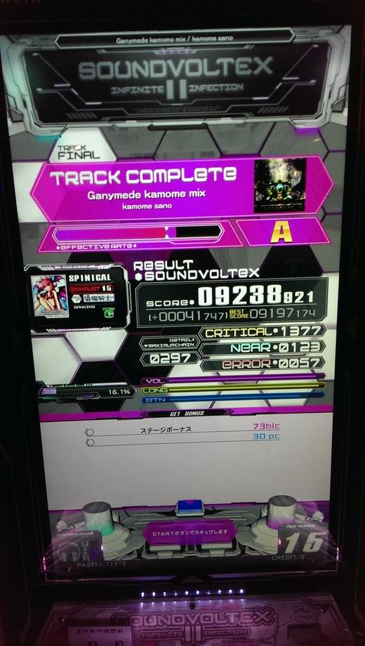 f0019846_16384042.jpg