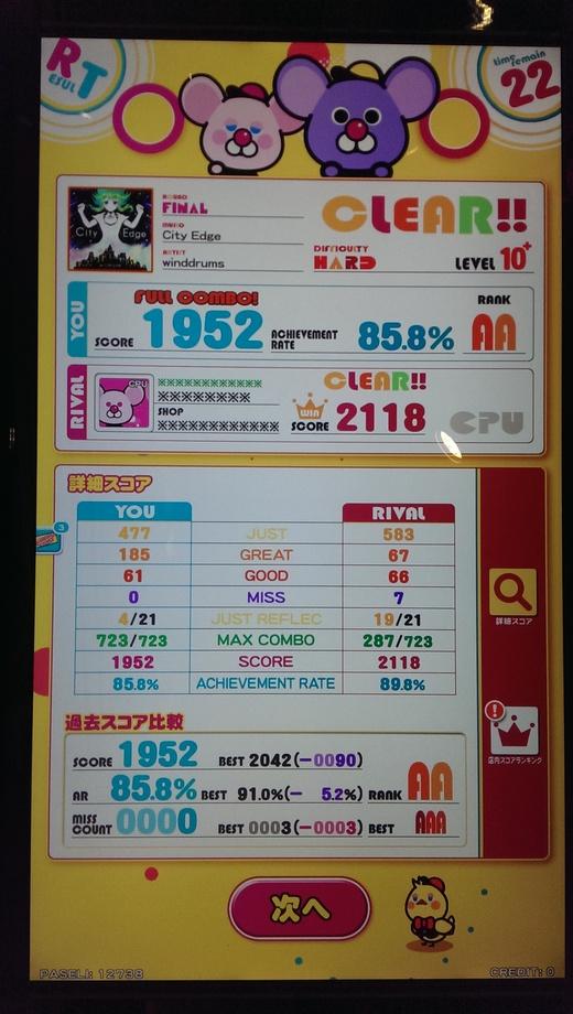 f0019846_16395984.jpg