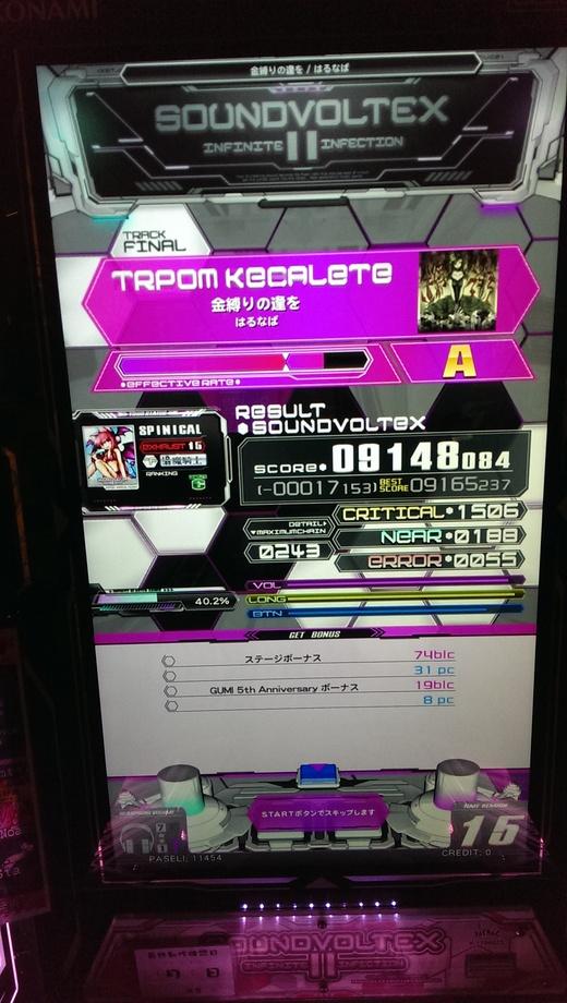 f0019846_16433619.jpg