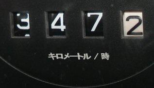 f0329554_16043442.jpg