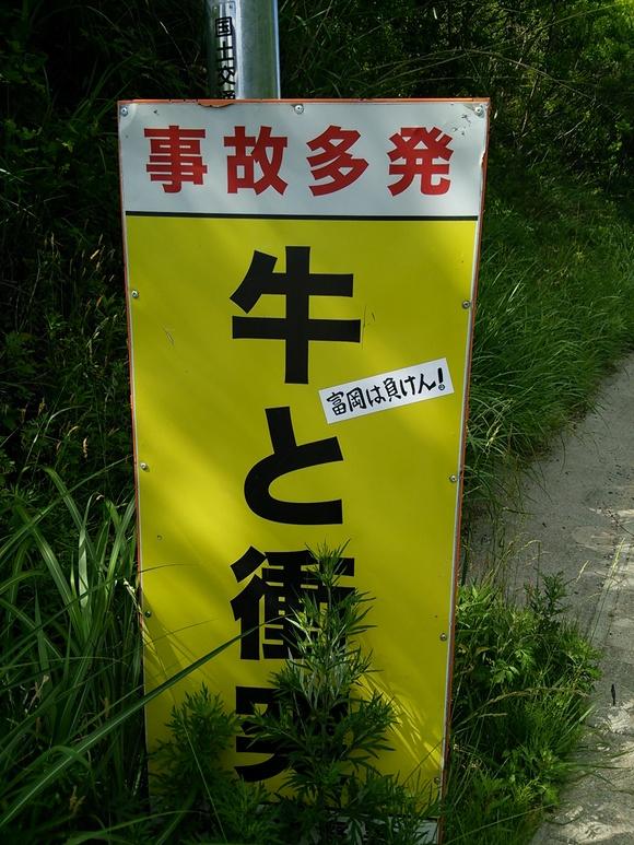 陸前浜街道_d0202264_2358077.jpg