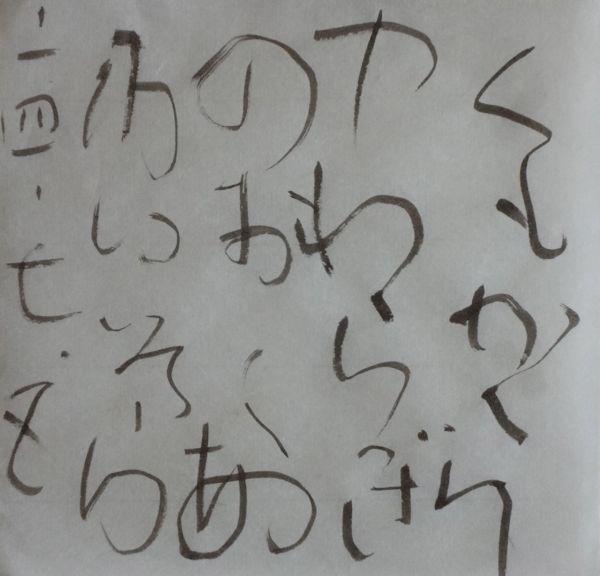 朝歌7月5日_c0169176_08194896.jpg
