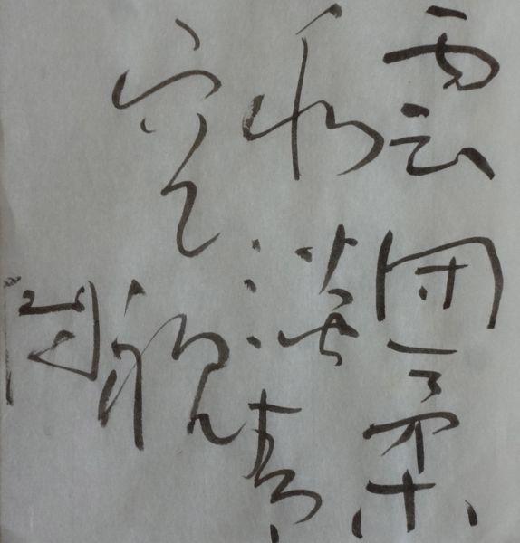 朝歌7月5日_c0169176_08195292.jpg