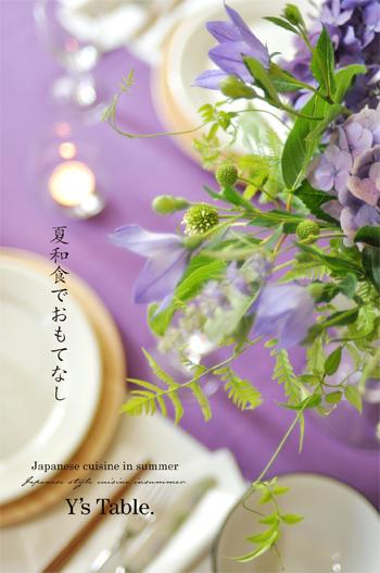 d0157677_20105079.jpg