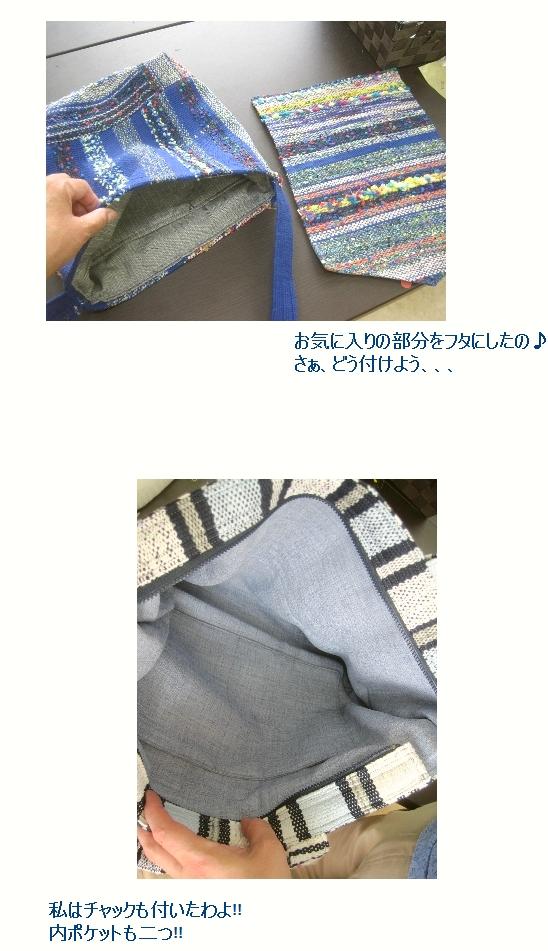 c0221884_2003334.jpg