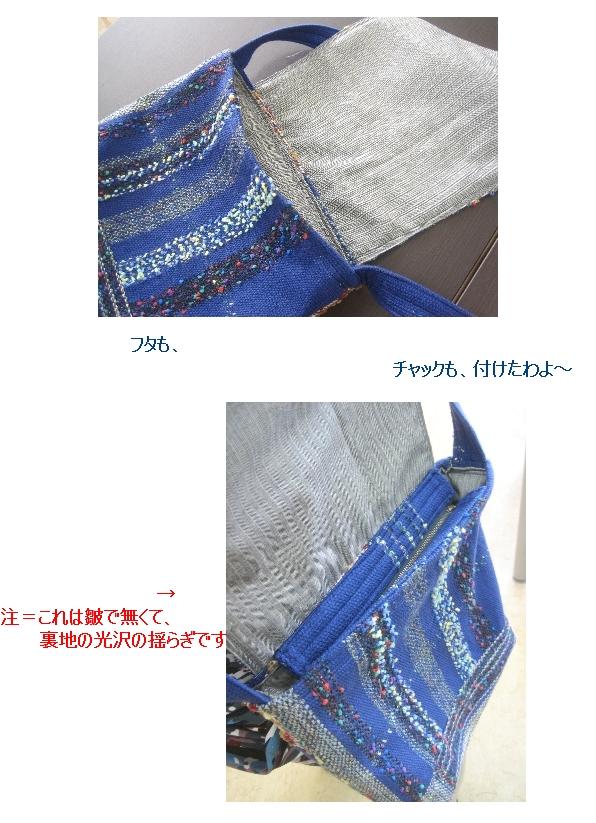c0221884_2011611.jpg
