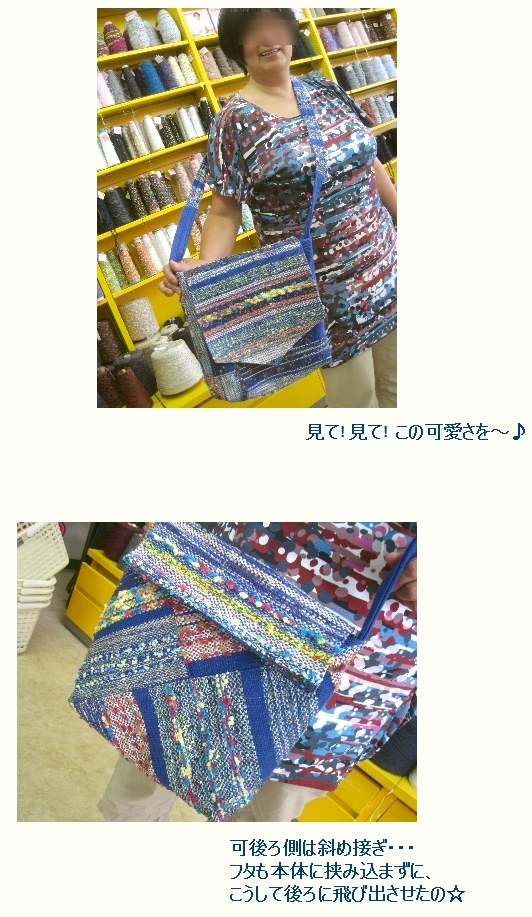 c0221884_2013183.jpg