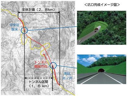 磐渓北の沢(小林峠)トンネル_f0078286_10122141.jpg
