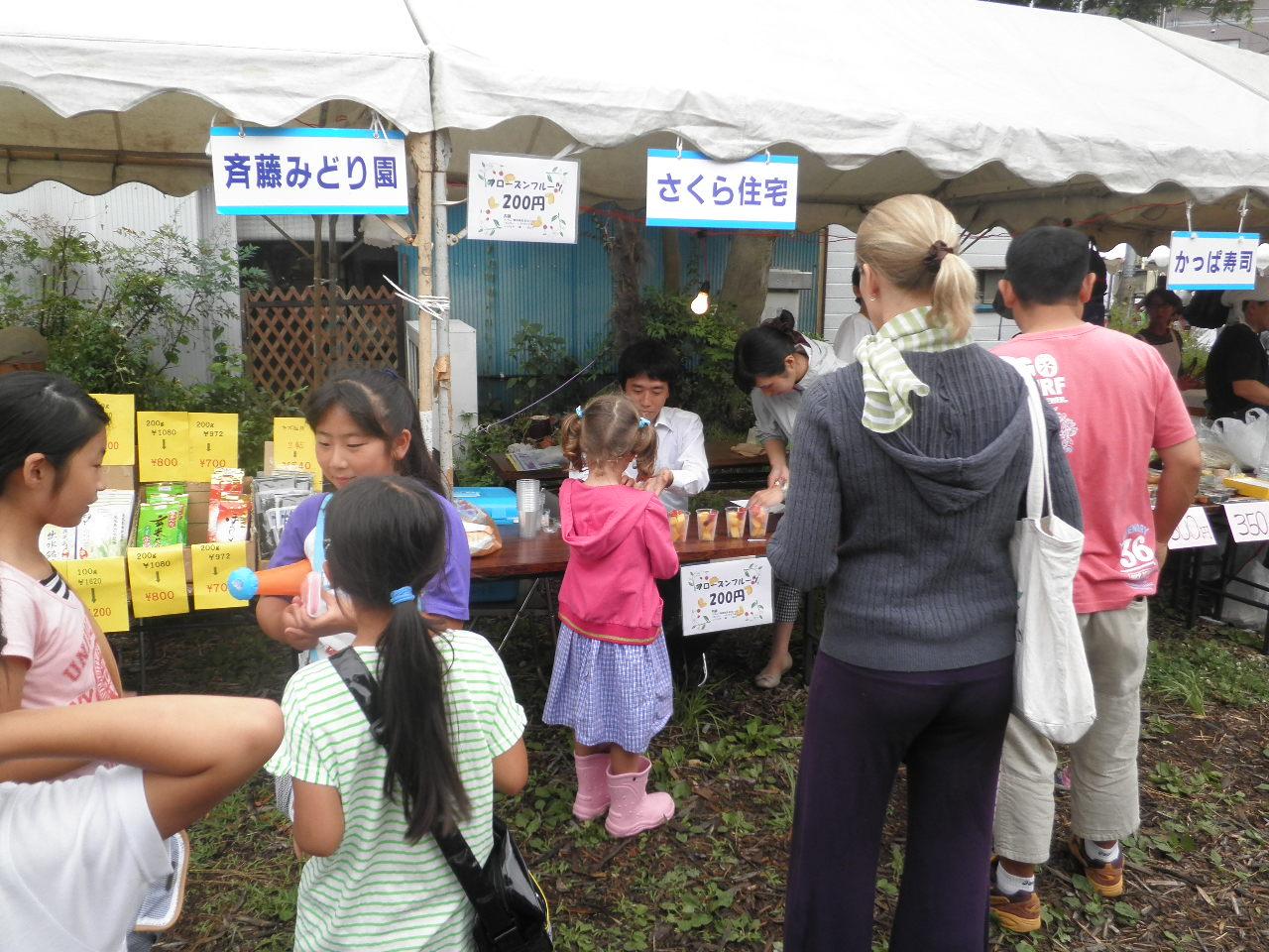 東逗子ふれあい市場  ~七夕まつり~_e0190287_17255724.jpg