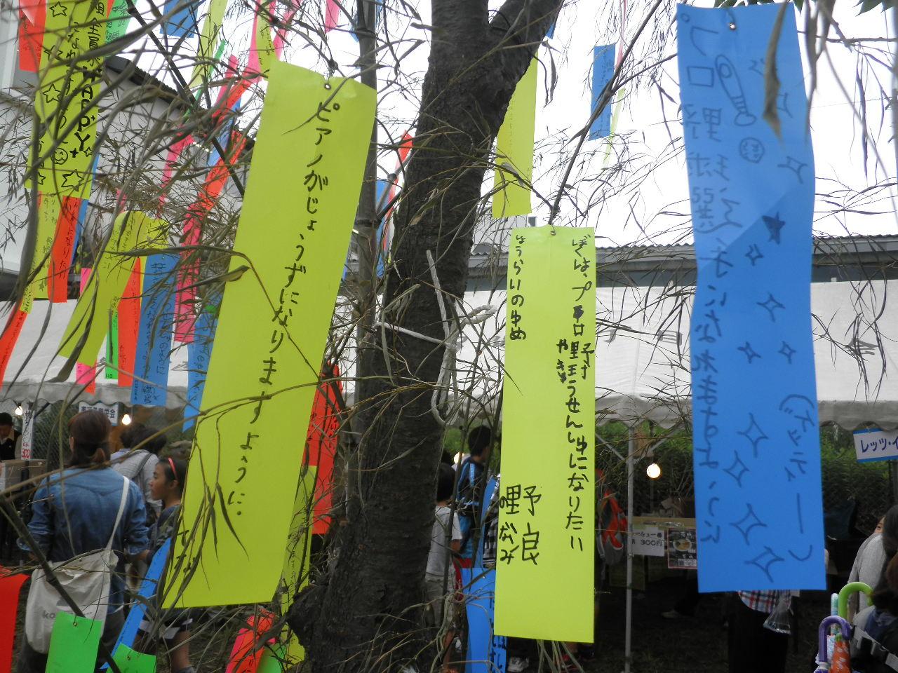 東逗子ふれあい市場  ~七夕まつり~_e0190287_1730178.jpg
