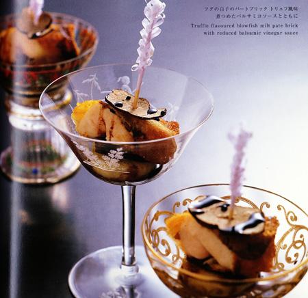 """""""祇園おくむら""""の本_c0108595_5313695.jpg"""