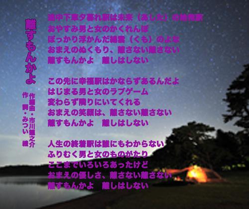 d0095910_4571365.jpg