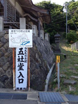 ノープラン男鹿_e0148212_212638.jpg