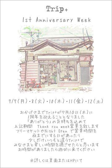 c0124915_2012450.jpg