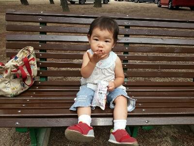 公園にて_e0136815_1517852.jpg