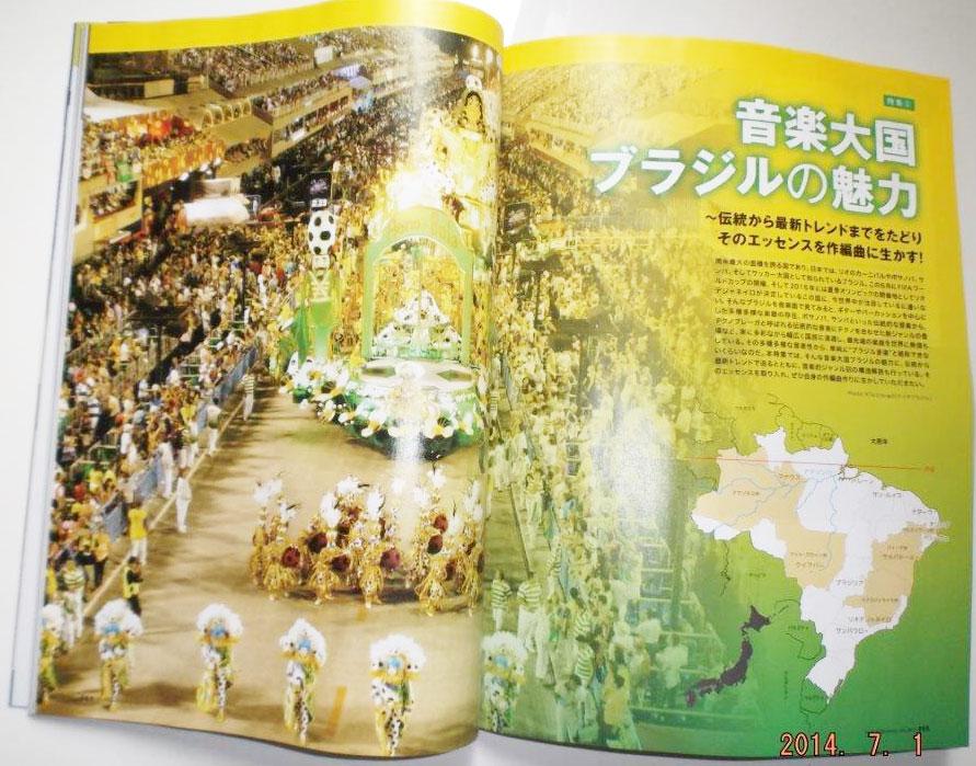 from BRASIL  「濃すぎる日々。」_b0032617_019197.jpg