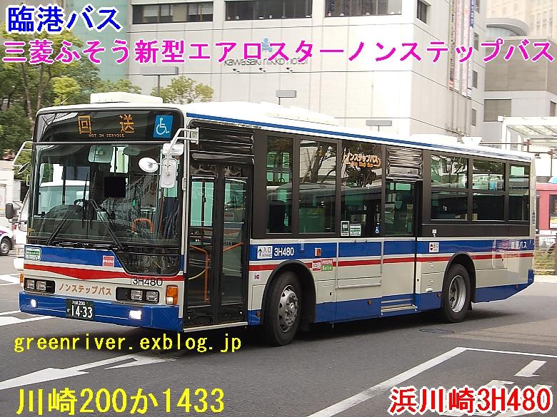 e0004218_19583287.jpg