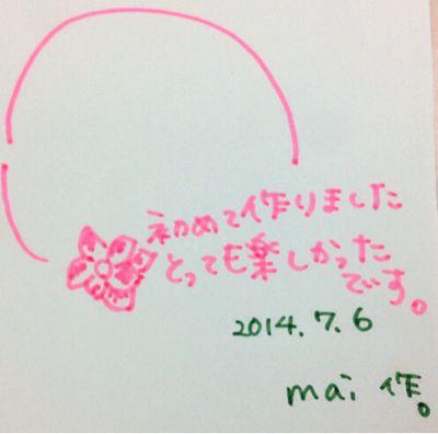 アートクレイシルバー体験作品〜Studio NAO2〜_e0095418_16534419.jpg