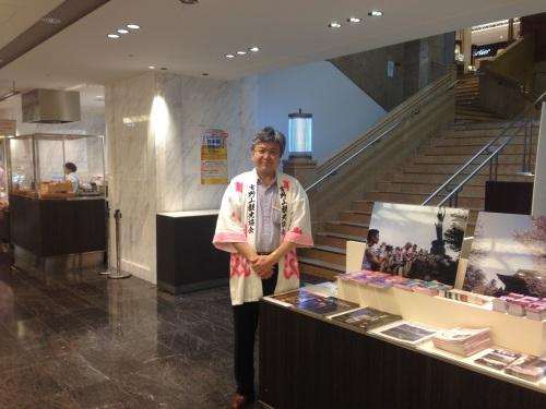 東京で物産展をしてきました_e0154524_13345299.jpg