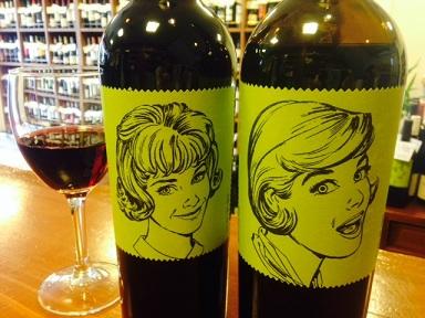 スペイン オーガニックの赤ワイン・・・!!!_a0254125_14531118.jpg