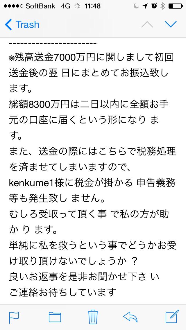f0137328_11532495.jpg