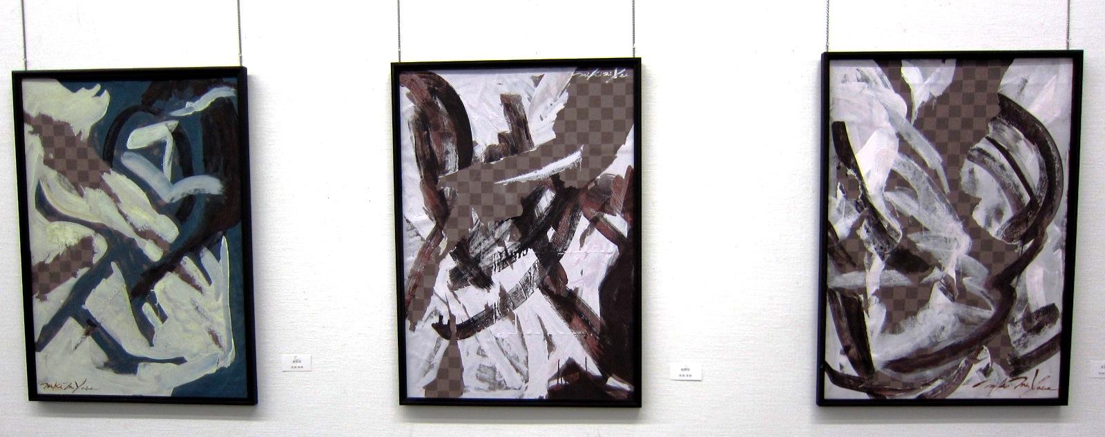 2397)②「第四一回 北海道抽象派作家協会展」 市民ギャラリー 終了/4月15日(火)~4月20日(日)_f0126829_12521362.jpg