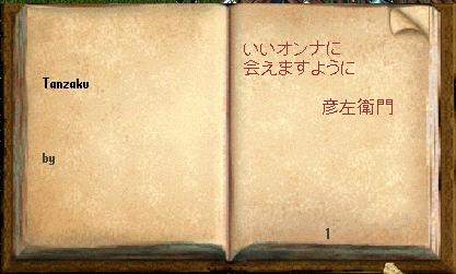 f0334429_10220200.jpg