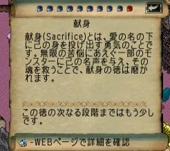 f0334429_10292762.jpg