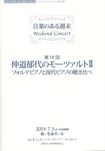 b0283734_10503067.jpg
