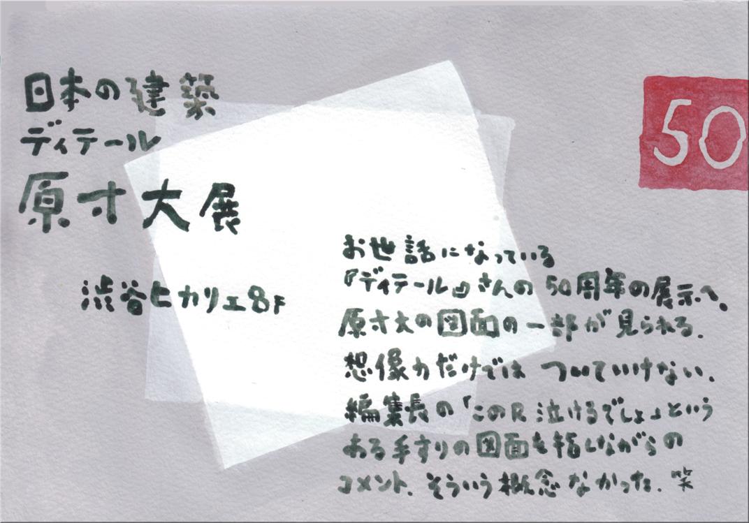 f0127937_1321098.jpg