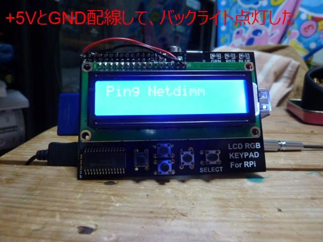 c0323442_22555680.jpg
