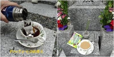 墓参り & 新聞作り & 夕ご飯の支度_a0084343_1222863.jpg