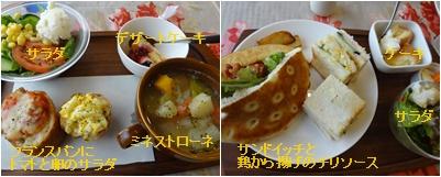 墓参り & 新聞作り & 夕ご飯の支度_a0084343_12272019.jpg