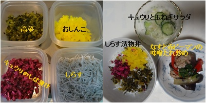 墓参り & 新聞作り & 夕ご飯の支度_a0084343_12324381.jpg