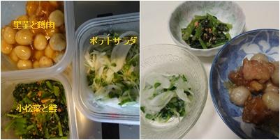 墓参り & 新聞作り & 夕ご飯の支度_a0084343_1232546.jpg