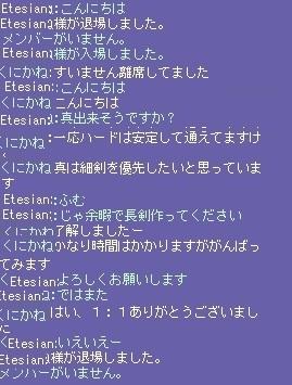 e0076143_20221838.jpg