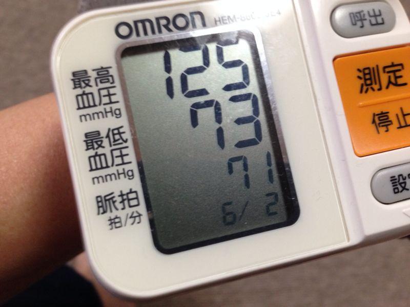 39日振りのアルコール!!!_c0110051_11531170.jpg