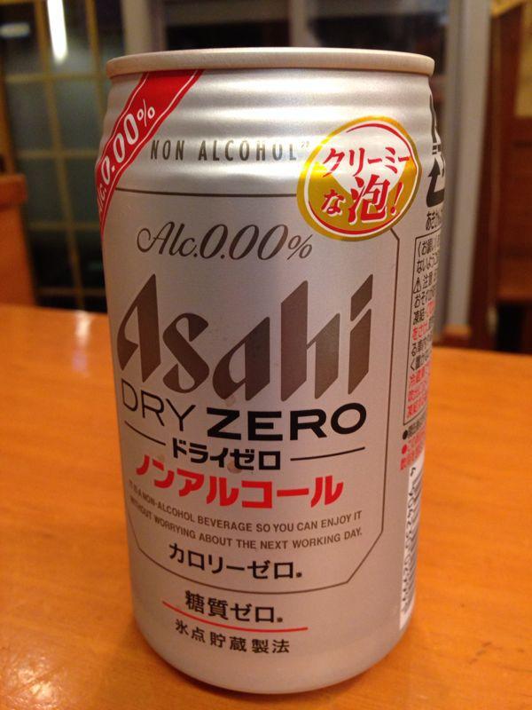 39日振りのアルコール!!!_c0110051_11531286.jpg