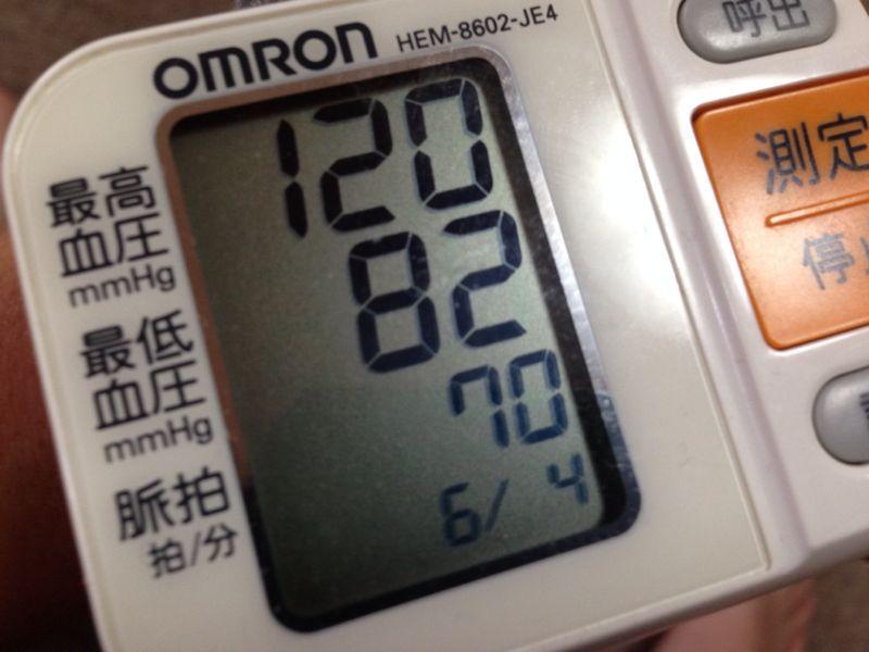 39日振りのアルコール!!!_c0110051_11531362.jpg