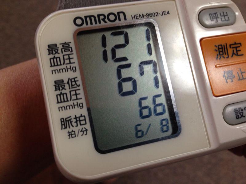 39日振りのアルコール!!!_c0110051_11531788.jpg